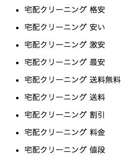 keyword3