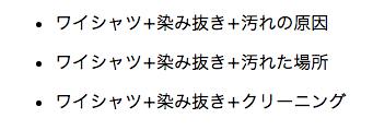 keyword5